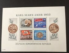 Germany Sg MSE111a DDR East 1953 Karl Marx Souvenir Sheet Perf MNH