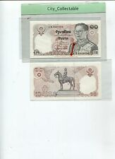WORLD BANK NOTE - THAILAND 10B UNC  # B100