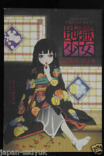 "Hell Girl Jigoku Shoujo Animation Guide Book ""Emaki #1"""
