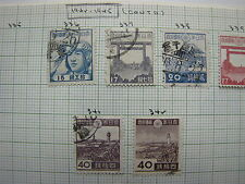 JAPAN 1944-1953 COLLECTION SC#334//584 - 69 Stamps on 4 OLD ALBUM Pages