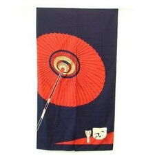 Japanese NOREN Curtain Tea Ceremony Umbrella pcos-41 S-2711