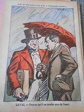 Le Parapluie de l'escouade Laval pourvu qu'il tombe de l'eau dessin Print 1935