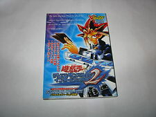 Yu-Gi-Oh Duel Monsters 2 International Game Boy Advance Guide Book Japan import