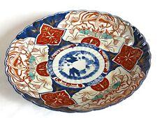 IMARI, très beau et grand plat imari, compagnie des indes, PLAT IMARI ANCIEN .