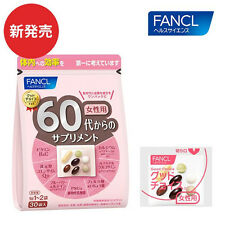 FANCL Japan supplement for over 60s female women 30packs 15-30 days NEW