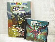 AZEL PANZER DRAGOON RPG Guide w/CD Poster Sega Saturn Book VJ*