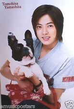 "TOMOHISA YAMASHITA ""HOLDING DOG"" POSTER FROM ASIA - Japanese J-Pop Idol, NEWS"