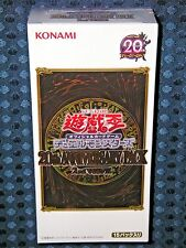 YuGiOh OCG 20th Anniversary Pack 2nd Wave BOX JAPAN Ghost Ogre & Snow Rabbit F/S