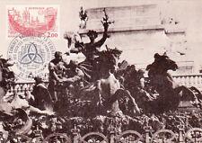 Carte 1er Jour BORDEAUX 09/06/1984 base colonne des Girondins timbrée