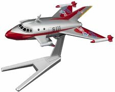Bandai New Science Special Search Party JET VTOL Ultraman from Japan Rare
