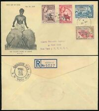 GHANA 1957 INDEPENDENCE OVERPRINTS ANNIVERSARY FDC ILLUSTRATED REGISTERED ACCRA