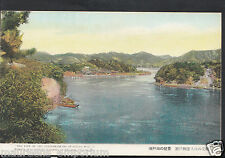 Japan Postcard - The View of The Neighbourhood of Setoda Port  MB2306