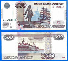 Russia - 500 Roubles - UNC currency note - current series
