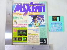 MSX FAN + DISK 1993/8 Book Magazine RARE Retro ASCII
