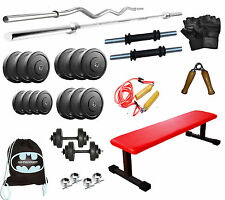 GB 50 Kg Home Gym Set Combo With Weight + Flat Bench + 5FT Rod + 3FT Rod + BAG