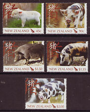 NEW ZEALAND 2007 YEAR OF THE PIG SET OF 5 UNMOUNTED MINT