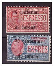 TRENTO E TRIESTE   1919 -  ESPRESSI  SERIE   NUOVA *