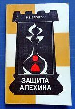 1987 Russian Soviet USSR Vintage Chess Book Alekhine's Defence V. Bagirov Sport