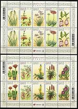 South Africa 2000 Medicinal Plants set of 2 Full Sheets. MNH