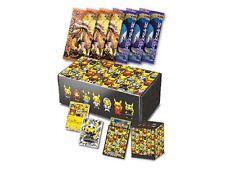 NEW Pokemon Center Original Card Sun Moon Special Box Rocket Pikachu Skull JAPAN
