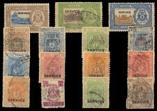 BHOPAL STATE-15 Different Postage Stamps-India Feudatory State-Surcharge