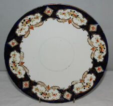 "ROYAL ALBERT-Heirloom / 4534 - 9 ""DESSERT PLATE"