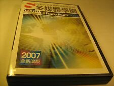 POWERPOINT 2007 soez2u (Chinese? Japanese?) Windows 98/me/2000/XP [Y113A]
