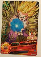 Dragon Ball Heroes Rare HG2-03