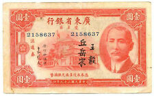 China Kwantung Provincial Bank Hainan Island District 1 Dollar 1940 VF #S2449b