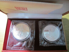China 2012 2 Pieces of 1oz Silver Medals Set - God of Wealth