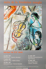 "Chagall ""Musique de XX' Siecle1987"" Galerie Maeght poster, Paris, France"
