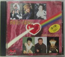 1994 PolyGram Records Singapore Chinese CD Polydor 523 204-2