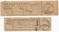 Malaya Kuala Lumpur AIR MAIL hs not in Proud on RR one on Jap Occ type