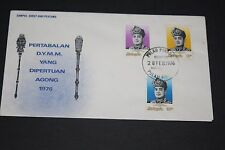 MALAYSIA 1976  INSTALLATION OF YANG DIPERTUAN AGONG FIRST DAY COVER