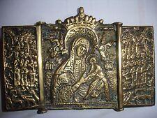 icône russe de voyage en bronze. tryptique  .Epoque  19è siècle