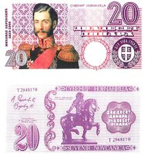 Serbia 20 Dinara King 2014 NEUF UNC Private Issue VERY RARE Fantasy Banknote