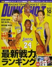 Dunkshot Magazine 12-10 - Player Movement Issue; L.A. Lakers Cover (Japanese)