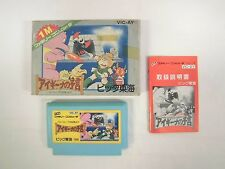 AIGINA NO YOGEN -- Boxed. Famicom, NES. Japan game. Work fully.