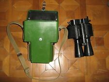 RUSSIAN ARMY MILITARY NIGHT VISION BINOCULAR 1PN33B