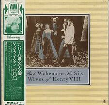 Rick Wakeman - The Six Wives Of Henry VIII, JAPAN LP with OBI and LINER NOTES