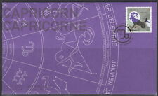 CANADA #2458 SIGNS OF THE ZODIAC CAPRICON FIRST DAY COVER