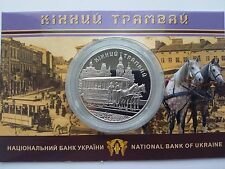 Ukraine 5 Griven Horse Tram in Buklet Nickel coin 2016