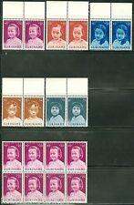 SURINAM  SC#B94/98  NVPH#398/402 LOT OF 10 SETS MINT NEVER HINGED ORIGINAL GUM
