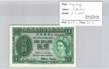 BILLET HONG KONG - 1 DOLLAR - 1-7-1955