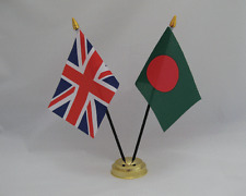 BANGLADESH & UNITED KINGDOM FRIENDSHIP TABLE FLAG