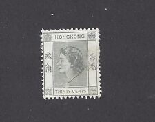 HONG KONG #190 MH - QUEEN ELIZABETH DEFINITIVE - 1954-60