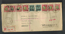 1948 Peiping China Cover to Sydney Australia Catholic University