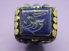 Post Medieval Islamic silver ring with lapis lazuli stone and seal inserts