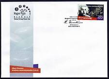 HUNGARY - 2015. Albert Einstein - First Day Cover FDC