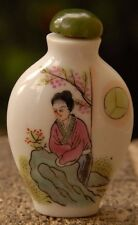 Antique /Vintage Chinese Hand Painted  Snuff Bottle With Marking on Bottom